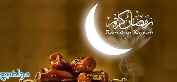 أفضل دعاء السحور في رمضان اكثر من 30 دعاء