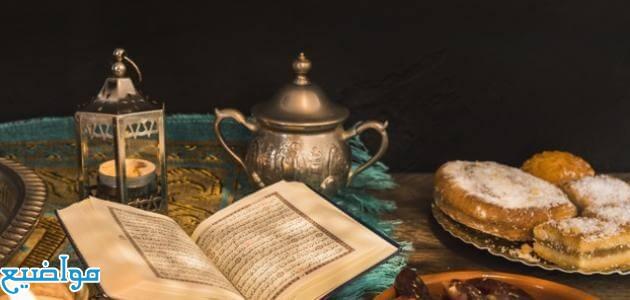 دعاء اللهم بلغنا رمضان وارفع عنا البلاء مستجاب