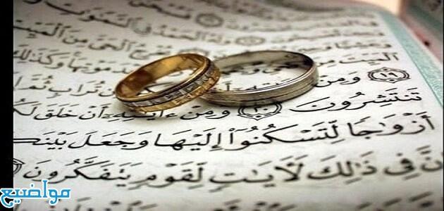 دعاء تيسير الزواج من شخص معين مع ذكر اسمه