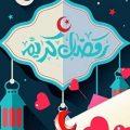 دعاء رؤية هلال شهر رمضان