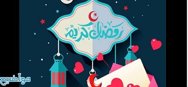 دعاء رؤية هلال شهر رمضان كامل ومكتوب