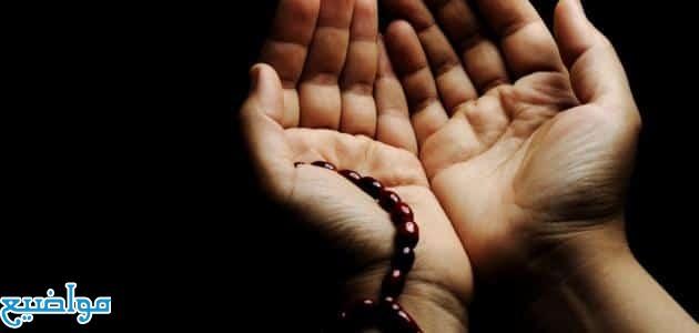 دعاء فك الكرب والابتلاء من القرآن والسنة النبوية