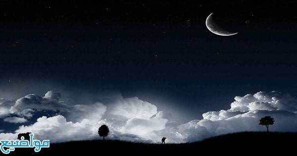دعاء في الليل مستجاب مكتوب لزوال الفقر