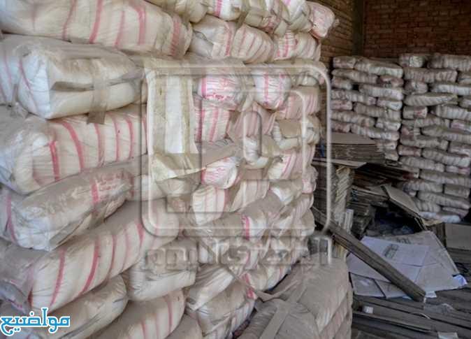 سعر طن السكر اليوم فى مصنع الحوامدية