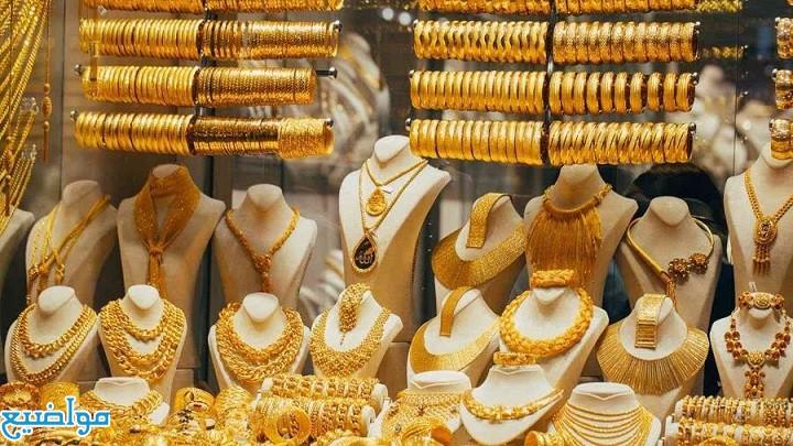 سعر مصنعية الذهب اليوم وطريقة حسابها