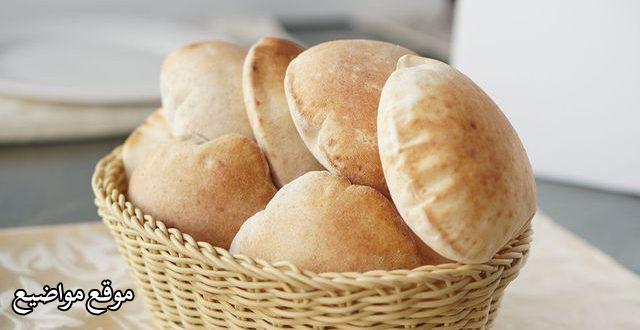طريقة عمل الخبز البلدي المصري