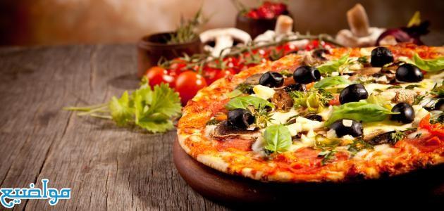 كيفية عمل بيتزا الخضار طريقة عمل بيتزا الخضار في المنزل