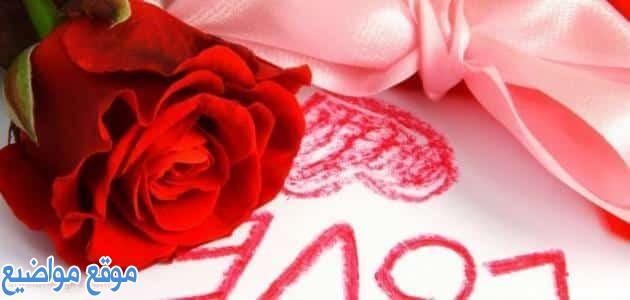 أجمل كلام عن الحب الحقيقي والعشق