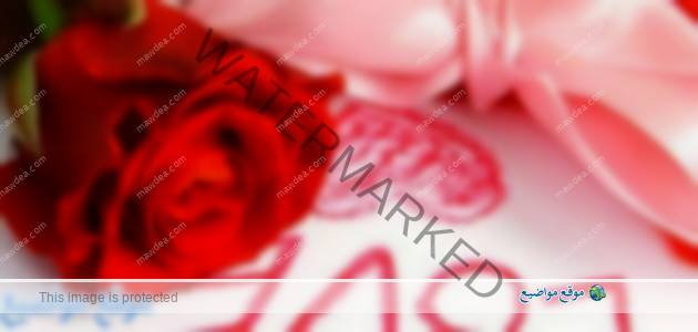 بوستات رومانسية مكتوبة قصيرة للفيس بوك