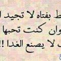 حكم مصرية مضحكة قصيرة