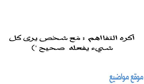 حكم مضحكة مصرية قصيرة جدا