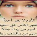 حكم وأمثال عربية قصيرة ومشهورة