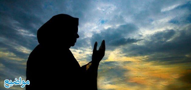 دعاء اللهم ابعد عنا الامراض والاسقام