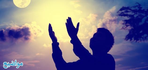 دعاء اللهم اجرني في مصيبتي واخلف لي خيرا منها