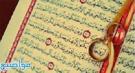 دعاء حل المشاكل الزوجية والعائلية مجرب وقصير