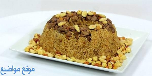 طريقة عمل الأرز البسمتى لاشهر الشيفات
