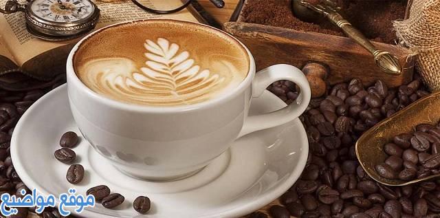 طريقة عمل القهوة الفرنسية بالحليب والكراميل والبندق