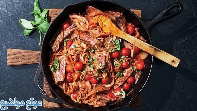 طريقة عمل اللحمة بالبصل والطماطم