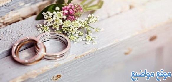 عبارات تهنئة زواج للعريس والعروسة قصيرة