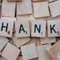 عبارات شكر وتقدير للموظفين