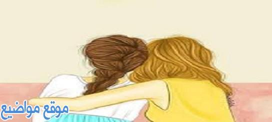 عبارات صديقتي احبك اشتقت لك قصيرة ومنوعة