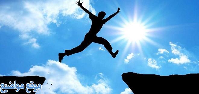 عبارات عن التحدي والطموح والارادة
