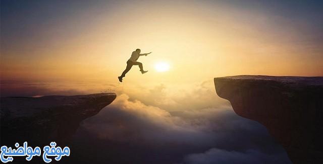 عبارات عن التحدي والنجاح قصيرة