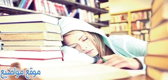 عبارات عن تعب الدراسة قصيرة ومميزة