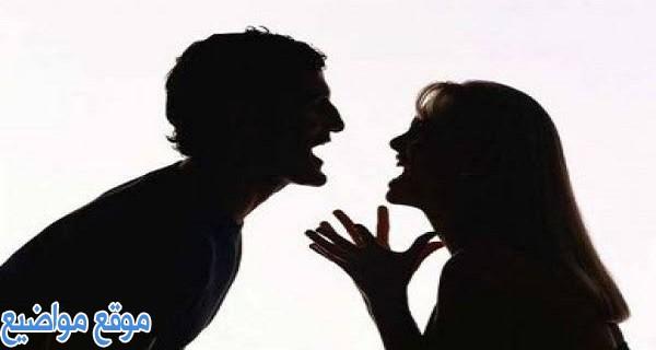 كلام مقصود لشخص تكرهة وكلام اهانة