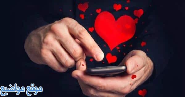 كلمات رومانسية رقيقة قصيرة للحبيب والحبيبة