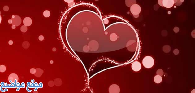 كلمات وعبارات رومانسية قصيرة للحبيبة