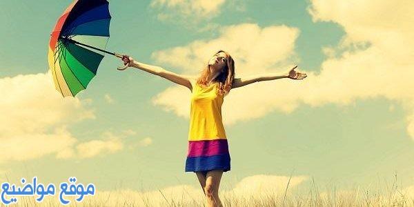 أقوال عن التفاؤل والامل والسعادة