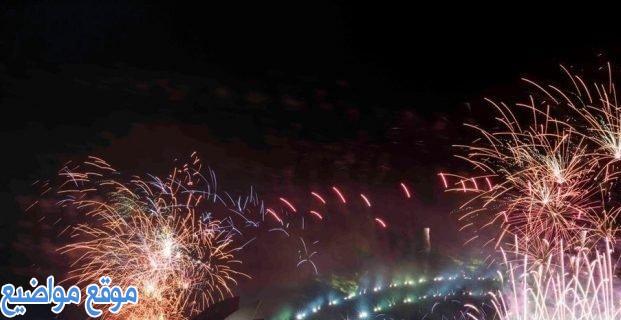 أقوال وكلام رأس السنة الجديدة 2022