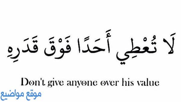 أمثال انجليزية مشهورة مترجمة للعربية