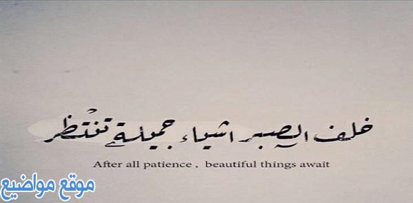 أمثال شعبية بالانجليزي مترجمة بالعربي