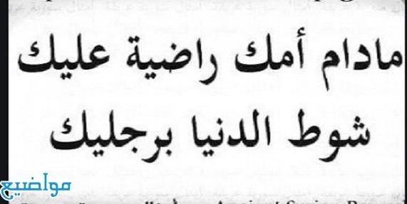 أمثال شعبية سورية قديمة مشهورة