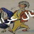 أمثال شعبية عراقية قديمة ومعانيها