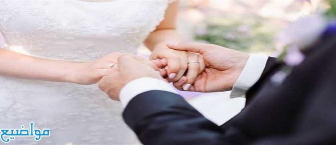 أمثال شعبية عن الزواج المبكر قصيرة
