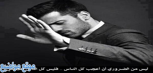 أمثال شعبية مصرية عن الرجال والرجولة