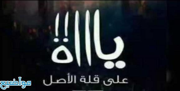 أمثال شعبية مصرية عن قلة الاصل