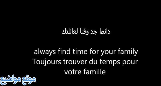 أمثال فرنسية مترجمة عن الحياة