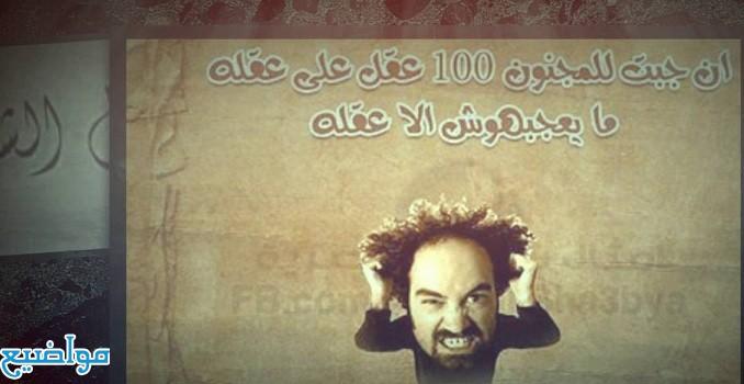 أمثال مصرية تموت من الضحك
