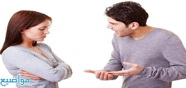 أمثال وأقوال عن الزوج النكدي