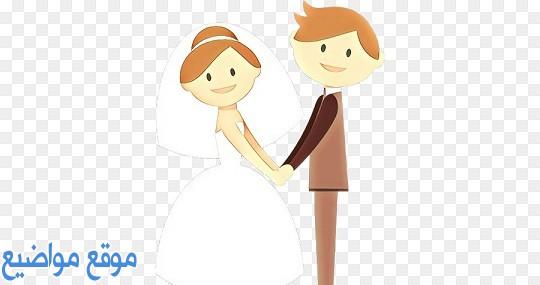 أمثال وحكم شعبية عن الزواج