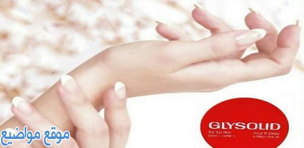 خلطة تبييض اليدين بالجليسوليد 5 خلطات سهلة