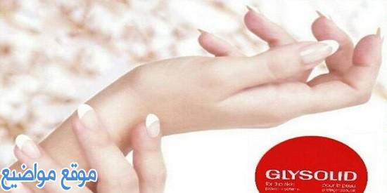خلطة جليسوليد لتفتيح الجسم واليدين 6 خلطات متعددة