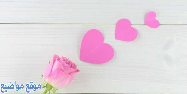 خواطر عن الحب والعشق والغرام