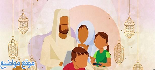 رسائل عيد الفطر المبارك 2021 للاصدقاء والحبيب