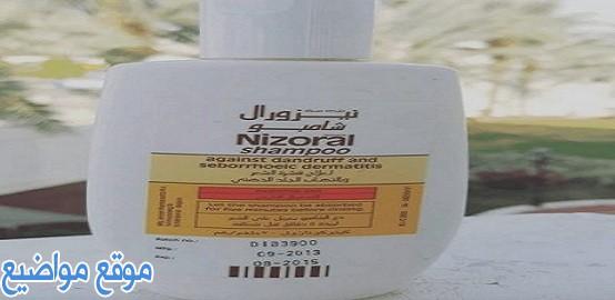 شامبو نيزورال للقشرة مميزاتة وأنواعة بالسعر