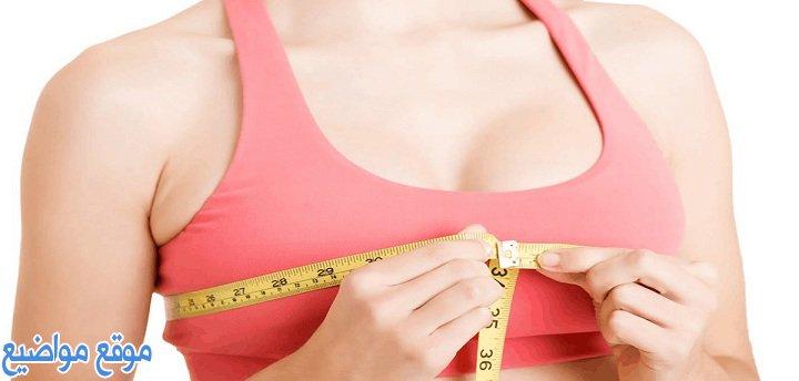 طريقة تكبير الثدي خلال اسبوع بالحلبة وطرق اخري